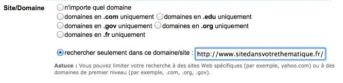 """Entrez l'URL du site dans """"Rechercher seulement dans ce domaine/site"""" sur Yahoo! Search"""